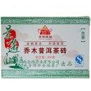 Čaj Puerh zelený Jin Fu TF cihla (2008) 250g