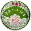 Čaj Puerh zelený Chitse Beeng Cha koláč (2005) 357g